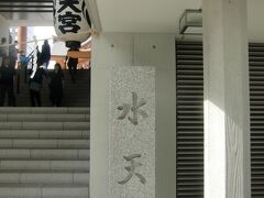 東京メトロ水天宮前駅5番出口すぐに「水天宮」があります。