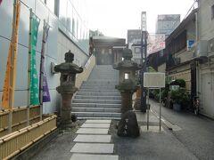 甘酒横丁交差点を北進、約3分(2つ目の筋)左に江戸三十三観音霊場第3番大観音寺に立ち寄り。