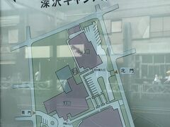 駒沢大学深沢キャンパスへ いやいや出身校ではありません