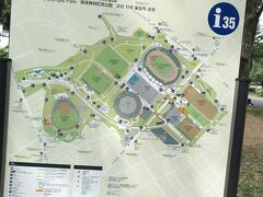駒沢公園へ 1964年のオリンピック競技場