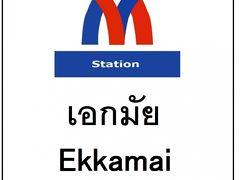 エカマイ駅到着です。