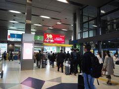それでは改札出て空港ターミナルへ。