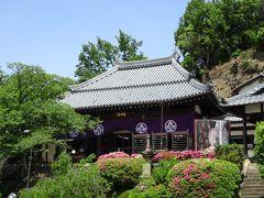 野崎観音様の本堂です。  約1300年前に行基様が創建されたのが起源といわれる、歴史のある寺院です。  全世界でのコロナウイルスの早期終息を祈願しました。