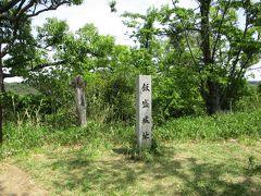 飯盛城は南北朝時代から過ぎて室町時代末期に、三好長慶公によって築城されました。