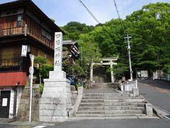 四條畷方面に下山すると、四条畷神社が鎮座しています。  今回、参拝は控えさせていただきました。