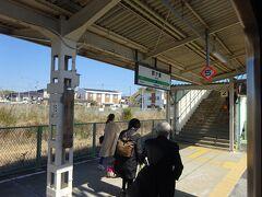 四ツ倉駅。