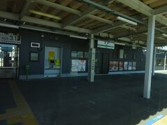 富岡駅に到着。