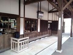 矢岳駅 肥薩線で最も高い位置にある駅