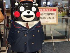 熊本駅に到着。駅長も元気でよかよか。