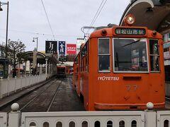 コロナの影響でリムジンバスは中止。 路線バスで松山駅まで来ました。 駅のコインロッカーに荷物を預けて路面電車で観光に出かけます。