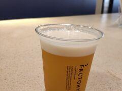 10FACTORY みかんビール まさしくみかんとビールの味、ジュースっぽくてすいすい飲んじゃいます。