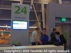 プレジデント・ジュセリノ・クビシェッキ国際空港(Aeroporto Internacional de Brasilia Presidente juscelino kubitschek)  首都ブラジリア(Brasília)で乗り継ぎです。 往路と同じくVip Club Expressで休憩した後、ゲート24からLATAM航空(LATAM Airlines)サンパウロ(São Paulo)コンゴーニャス空港(Aeroporto de Congonhas)行きLA3173便に搭乗します。   プレジデント・ジュセリノ・クビシェッキ国際空港:https://ja.wikipedia.org/wiki/%E3%83%97%E3%83%AC%E3%82%B8%E3%83%87%E3%83%B3%E3%83%88%E3%83%BB%E3%82%B8%E3%83%A5%E3%82%BB%E3%83%AA%E3%83%8E%E3%83%BB%E3%82%AF%E3%83%93%E3%82%B7%E3%82%A7%E3%83%83%E3%82%AD%E5%9B%BD%E9%9A%9B%E7%A9%BA%E6%B8%AF ブラジリア:https://ja.wikipedia.org/wiki/%E3%83%96%E3%83%A9%E3%82%B8%E3%83%AA%E3%82%A2 Vip Club Express:https://translate.google.co.jp/translate?hl=ja&sl=pt&tl=en&u=https%3A%2F%2Fwww.bsb.aero%2Fen%2Fsala-vip%2Fdomestica%2F サンパウロ:https://ja.wikipedia.org/wiki/%E3%82%B5%E3%83%B3%E3%83%91%E3%82%A6%E3%83%AD コンゴーニャス空港:https://ja.wikipedia.org/wiki/%E3%82%B3%E3%83%B3%E3%82%B4%E3%83%BC%E3%83%8B%E3%83%A3%E3%82%B9%E7%A9%BA%E6%B8%AF コンゴーニャス空港:https://www.aeroportocongonhas.net/en/ LA3173便:https://www.flightera.net/flight_details/LATAM+Airlines+Chile-Brasilia-Sao+Paulo/LA3173/SBBR/2018-08-15