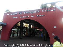 近距離バスターミナル(Terminal de Transporte Urbano)  フォス・ド・イグアス国際空港やイグアス国立公園(Parque Nacional do Iguaçu)行きのローカルバスが発着するセンロトのターミナルです。   近距離バスターミナル:https://translate.google.co.jp/translate?hl=ja&sl=pt&tl=en&u=http%3A%2F%2Fwww.pmfi.pr.gov.br%2Fconteudo%2F%3FidMenu%3D570 イグアス国立公園:https://ja.wikipedia.org/wiki/%E3%82%A4%E3%82%B0%E3%82%A2%E3%82%B9%E5%9B%BD%E7%AB%8B%E5%85%AC%E5%9C%92_(%E3%83%96%E3%83%A9%E3%82%B8%E3%83%AB)