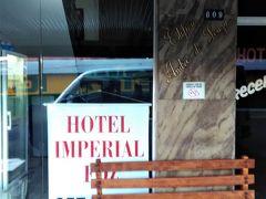 インペリアルホテル(Imperial Hotel)  近距離バスターミナル(Terminal de Transporte Urbano)の南東側にあるホテルに宿泊します。   インペリアルホテル:https://imperialhotelfoz.com.br