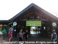 イグアス国立公園(Parque Nacional Iguazú)  世界遺産に登録されている国立公園の入り口です。   世界遺産:https://whc.unesco.org/en/list/303/