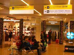 17;20モスクワ着陸(定刻16:55)25分遅れ。飛行時間3時間50分。 イタリアとの時差2時間進める。 17:40飛行機から出ると、ターミナルD直結でした!(いつもは沖止め) 中央の丸いカウンターの先の左側の窓口(International Flight)でパスポート提示。通過後係員が搭乗券にスタンプを押してくれてその後セキュリティチェック。 いつもはこの一連がメチャ混みで時間がすごくかかるのがネックでしたが、 今回はとても空いてたのでわずか10分ほどで通過出来てビックリ! 17:50ターミナルDのショップ前に到達。フライトまで2時間。余裕~!