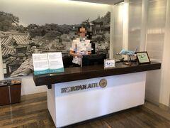 米国・ハワイ『ダニエル・K・イノウエ国際空港』ターミナル2 1F  大韓航空『KOREAN AIRLINES(コリアン エアライン)』ラウンジの 『KAL Lounge(KALラウンジ)』のレセプションの写真。  デルタ航空・チャイナエアライン・大韓航空などはスカイチームに なります。  今回、デルタ航空のビジネスクラスのチケットを提示しました。
