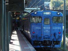 ここハウステンボスから 公共交通機関のみを利用して 波佐見町へ向かうアクセス方法は 多くはありません。  調べた結果、まず一度佐賀県に入り 有田駅を目指すことにしました。