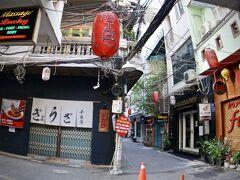 【ホーチミンの街並み】  この一角に、日本料理レストラン、飲み屋、カラオケ、マッサージ屋がひしめきます。