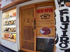 【ホーチミンの街並み】  お寿司屋さんの様な、カレー屋さんです。
