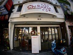 【ホーチミンの街並みを見ながら街を徘徊】  昼間ホーチミンの街を徘徊していて、急に腹が減ったので、緊急で入店したカフェ風のレストラン。