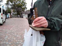 熊本城主カードGet!1万円以上の復興支援金でもらえる。後日城主証明書が送付される とのこと。