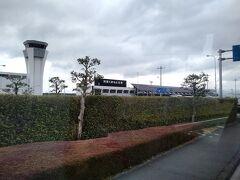 阿蘇くまもと空港到着。