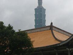 3度目の台北にして初めての国立国父紀念館。 台北101を望む。