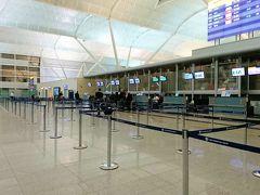 アルビール国際空港 (EBL)