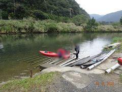 2日目 朝から初カヌー体験 じゃらんで1700円