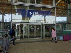 約40分で香港側のイミグレ施設である『港珠澳大橋香港口岸』に到着しました。