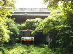 藤波台運動公園の廃線跡