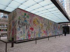 またまたシャガールの。11時23分。 Chagall's Four Seasons