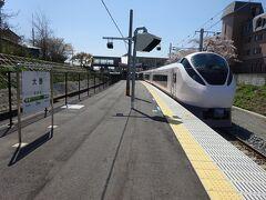 次の駅は大野駅。 名残惜しいけど(笑)、ここで降りる。