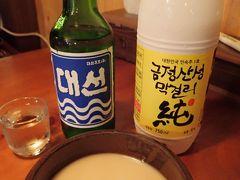 釜山グルメを堪能