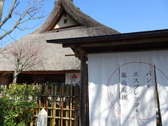 朝ごはんを食べたくてパンとエスプレッソとに来ました。 表参道にもあるけど、いつも混んでるイメージがあり、 行けてなかったので京都で行けてよかったです♪