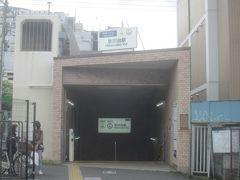 東京メトロ有楽町線の氷川台駅からお散歩スタートします