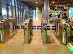 ベングリオン国際空港駅