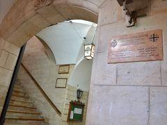 St Caviours Monastery