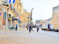 Omar Ibn Khattab Square