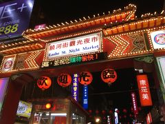 夜は饒河街観光夜市へ。MRT松山新店線の最終、松山駅下車。
