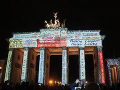 地下鉄の駅を降りて地上に上がると、何やら人混みに溢れています。 お祭りかと思いきや、人々が見つめる先に・・・ブランデンブルク門! しかし、よく知っているブランデンブルク門ではありません。  2005年から毎年10月に開催されている、ベルリンの光の祭典「Festival of Lights Berlin」。観光名所で行われているプロジェクションマッピングだそう。ブランデンブルク門のものは、映像コンテストも兼ねているとか。