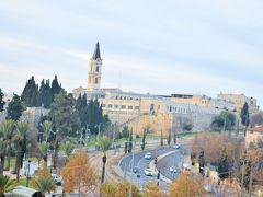 Monastery of Saint Saviour