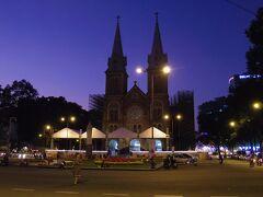 サイゴン大教会。