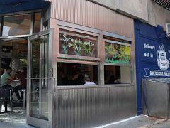 ソーホーにやって来て、カフェハバナで早めの夕食。