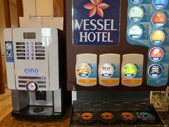 朝食は無料ですが(内容は前の旅行記にあります)、種類もそこそこあっておすすめのホテルです。