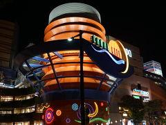 コレが90年代に出来たんだから、あの頃の福岡はぶっ飛んでいた。  福岡は美味しい物いっぱい、食べたい物いっぱいですが、今回の旅行は由布院に行く前の1泊だったので、今回はこのようなチョイスになりました。