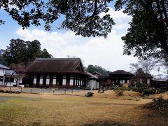 楽々園に到着。 楽々園は、玄宮園とともに彦根藩4代藩主井伊直興により建立された、彦根藩の二の丸御殿です。現在は、建物部分を楽々園、庭園部分を玄宮園と呼んでいます。