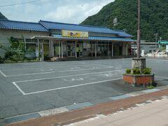 ついに到着、(正式には旧)石見川本駅。