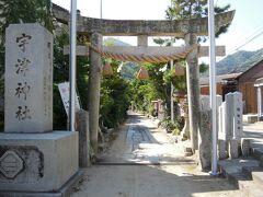 すぐ隣の宇津神社へお参り